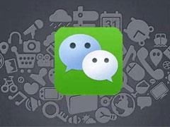 社交App有哪些?五款安卓社交App免费下载