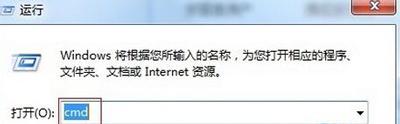 Win7系统关闭80端口的方法